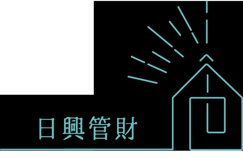 仙台市・若林区・太白区の不動産売却は㈱日興管財まで。賃貸物件の管理会社変更もお任せ下さい。一戸建て・マンション・土地の売却相談はお気軽に。